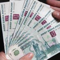 Срочно деньги на карту от частного лица