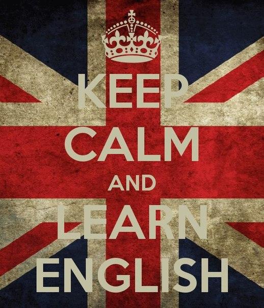 школы английского языка в старом осколе