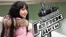 Родной город итворческая семья Денизы Хекилаевой - Специальный репортаж - Голос.Дети - Сезон 4