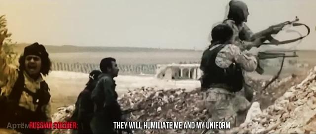 Вызываю огонь на себя Герой России старший лейтенант Александр Прохоренко