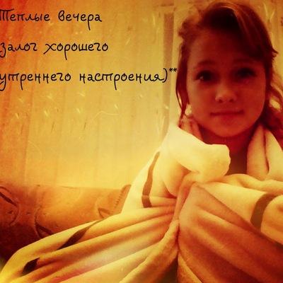 Екатеринка Черненко, 6 апреля 1998, Анапа, id180062004
