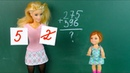 Не поставишь пятёрку, вылетишь из школы! Мультик Куклы Барби Игры для девочек IkuklaTV Школа