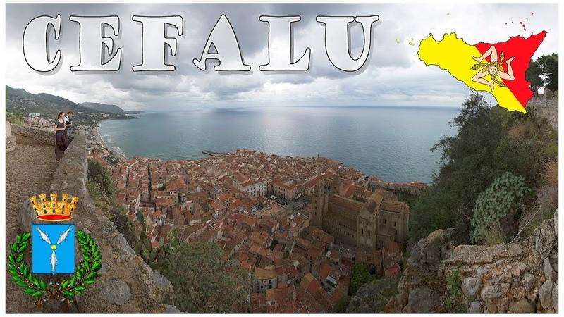Сицилия, фильм-29: Чефалу (сиц. Cifalù) - - Sicily, the film-29