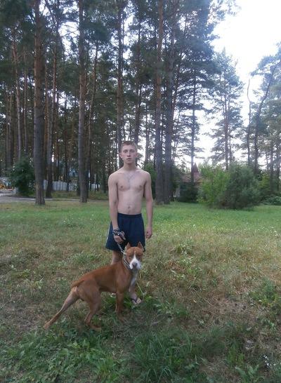 Дима Куприенко, 17 июня 1995, Минск, id44726994