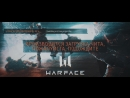 Warface Песня_ Я - Читер! (Пародия на Imagine Dragons - Believer) Monty
