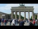 Бранденбургские ворота.Берлин.2018