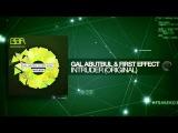 Gal Abutbul &amp First Effect - Intruder (Beat Service Audio)