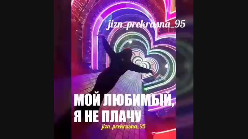 Sfx_grozniy_001BtZIkQaAsKT.mp4