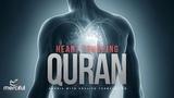 HEART TOUCHING QURAN RECITATION (BEAUTIFUL VOICE)
