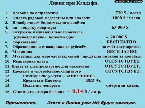 https://pp.vk.me/c7004/v7004293/20d79/cQx_pW4TIIY.jpg