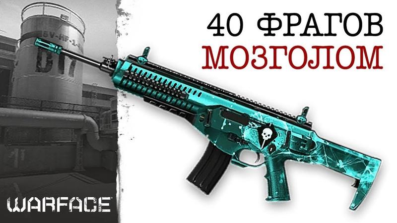 40 ФРАГОВ И МОЗГОЛОМ | ЧТО ТВОРИТ Beretta ARX160 в WARFACE