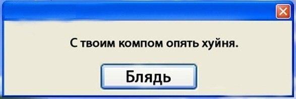 http://cs320431.vk.me/v320431553/3fb5/OOyai5VXKHQ.jpg