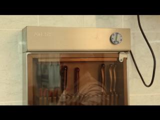 Стерилизатор ножей СТУ от Atesy