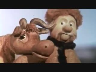 «Такая скотина нужна самому»: отрывок из советского мультфильма