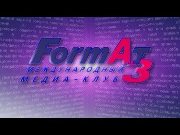 Формат А3 от 16 10 18 Ника Стрижак