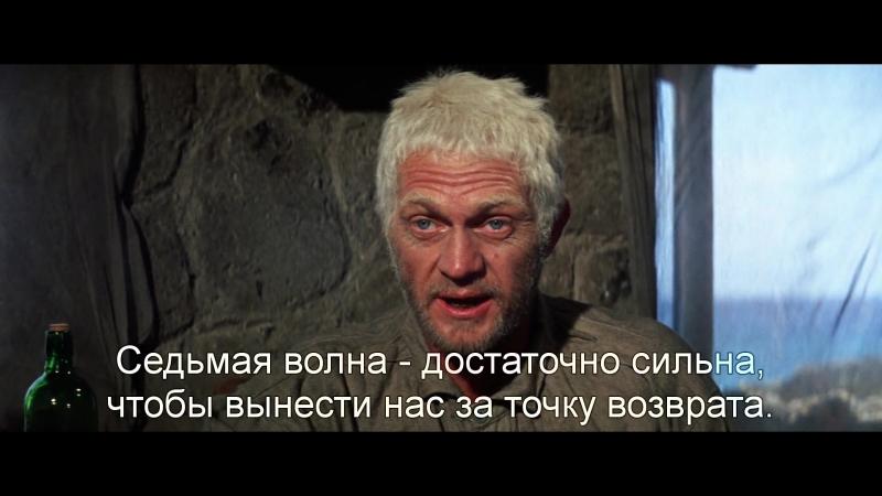 Мотылек | Papillon (1973) Eng Rus Sub (1080p HD)