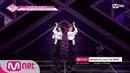 PRODUCE48 단독 1회 만약 데뷔를 하지 않았었다면 ㅣ플레디스이가은 허윤진 180615 EP 1