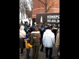 АКЦИЯ ПАМЯТИ ПОГИБШИМ В КЕМЕРОВО. МОСКВА