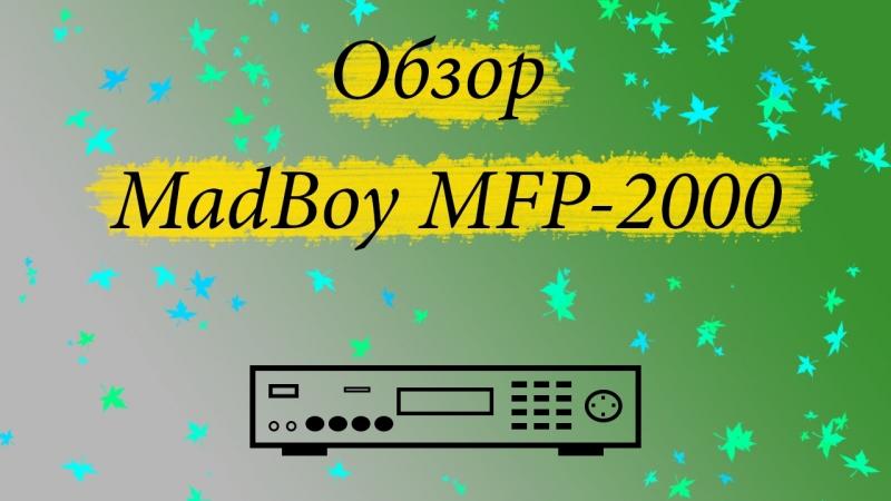 ВидеоОбзор караоке-плеера Madboy MFP-2000