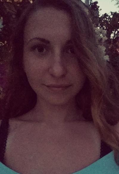 Дарья Берлюбская