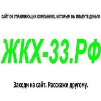 Максим Калиниченко, 9 августа , Владимир, id195944886