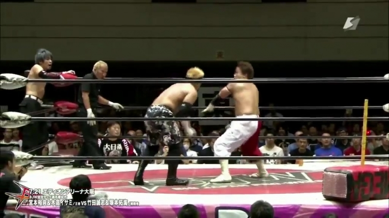 BJW Osaka Suprise 38 ~ Strong World 2018 (21.07.2018)