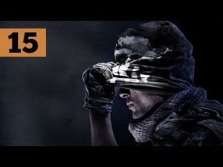 Прохождение Call of Duty: Ghosts — Часть 15: Разорванные связи