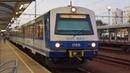 ÖBB 4020 in station Bratislava-Petržalka