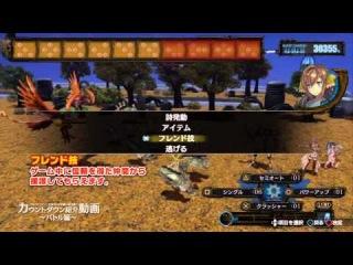 Геймплейный ролик Ar no Surge, демонстрирующий боевую систему игры.