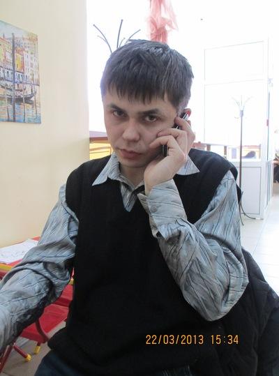 Александр Букин, 6 января 1990, Чайковский, id188014235