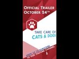 The Sims 4 Cats & Dogs: Vet Career Trailer Teaser #2