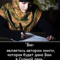Лара Балашова