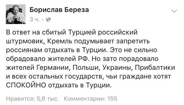 Добровольцы в Подольском райотделе полиции требуют от МВД исключить бойцов из списков розыска - Цензор.НЕТ 773