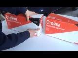 Осторожно, ПОДДЕЛКА!!! - Упаковка стойки передней подвески Группы ОАТ (СААЗ)