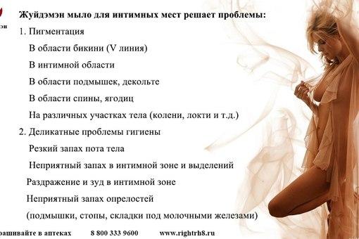 voprosi-dlya-intima