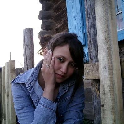 Вера Борисова, 27 сентября 1994, Южно-Сахалинск, id223890760