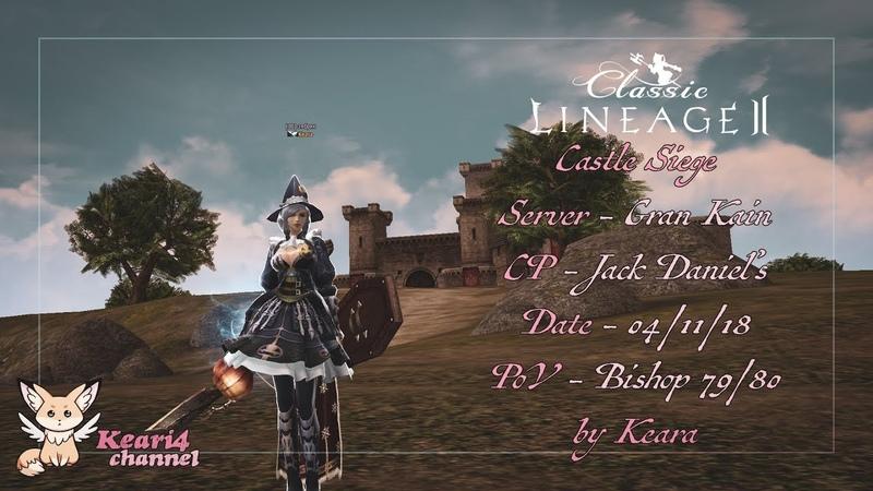 [La2] JD - Castle Siege 04/11/18