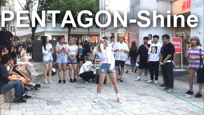 해외는 지금 빛나리 열풍!! PENTAGON(펜타곤)-Shine(빛나리)dance cover(댄스커버) (dancerVictoria Dantes)