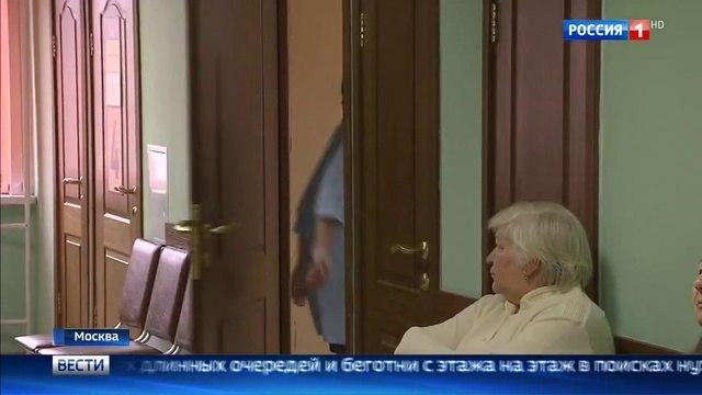 Вести-Москва • Диспансеризация за 1,5 часа: столичные поликлиники перешли на новые стандарты