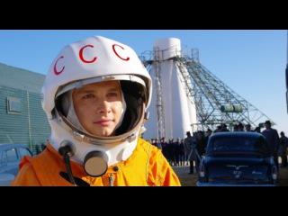 «Гагарин. Первый в космосе» (2013): Трейлер / http://www.kinopoisk.ru/film/676361/