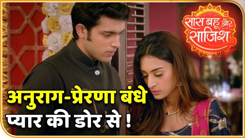 Kasautii Zindagii Kay 2: When will Aurag and Prerna Confess Love for Each Other?