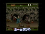 Game Center CX NC#05 - Splatterhouse 480p
