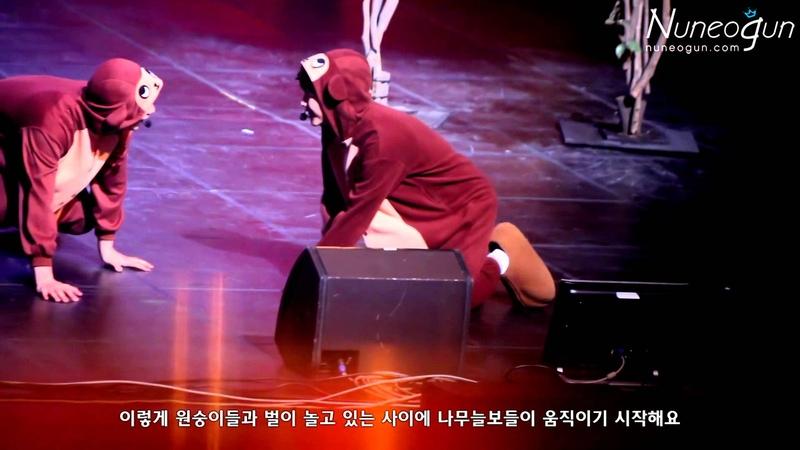 120401_2PM's THE HOTTEST PARTY_동물의왕국_JUNHO Focus_By Nuneogun