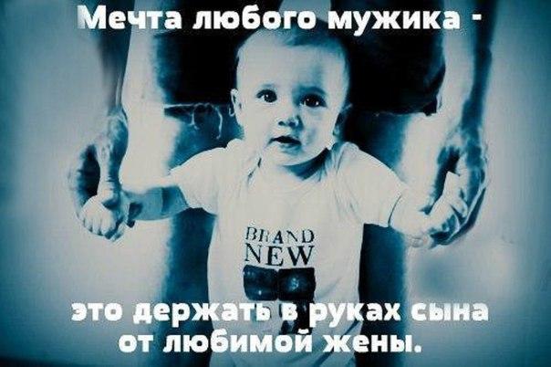 Фото -34940333