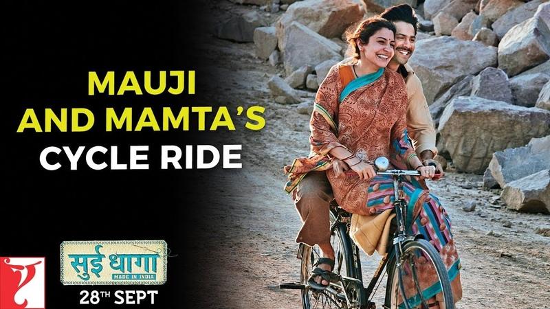 Mauji and Mamtas Cycle Ride | Sui Dhaaga - Made in India | Varun Dhawan | Anushka Sharma