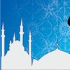 Время намаза для города Казань