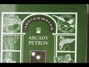 Der Verstand besiegt den Tod - Arkadiy Petrov