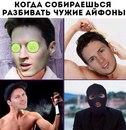 Сергей Адамов фото #50