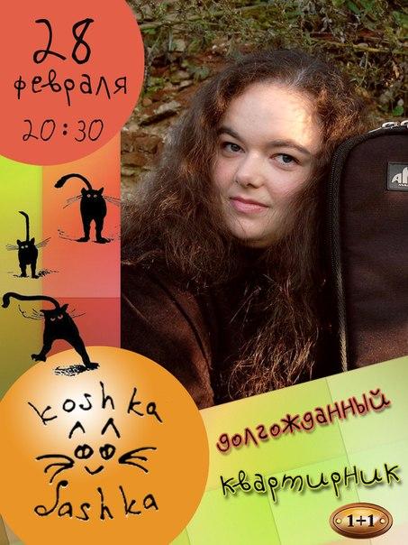 Стс групп - Вакансии и работа в Екатеринбурге - Город