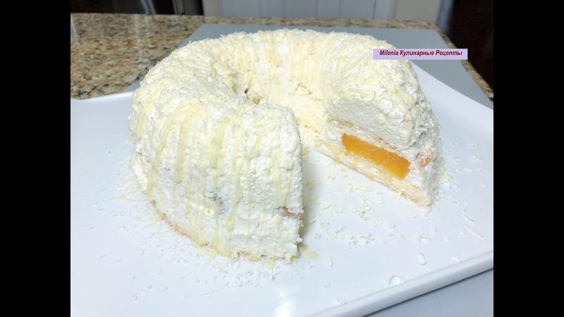 МЕТЕЛИЦА Изумительный Торт Без Выпечки за 20 минут. Никто не откажется от такого угощения!